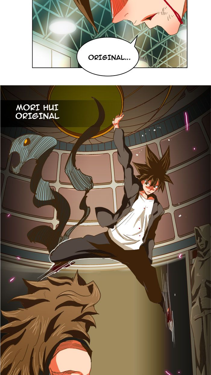 Read manga The God of High School 227 online in high