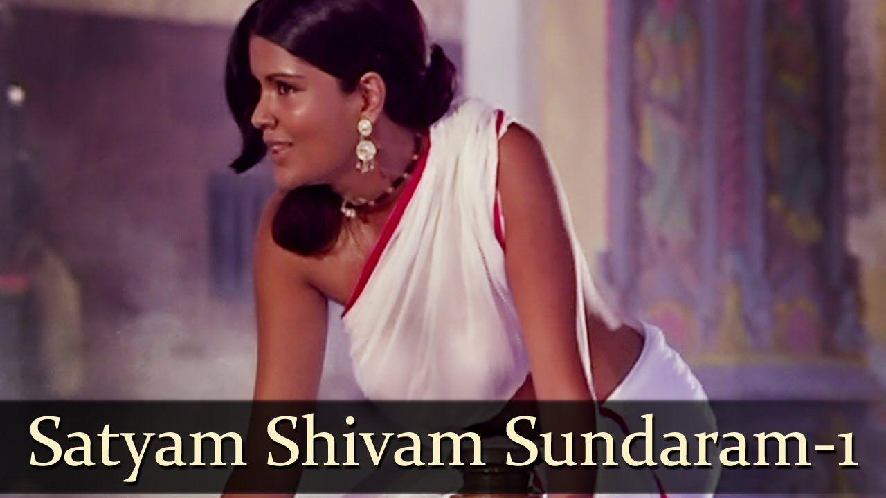 Satyam Shivam Sundaram MP3 Songs Download