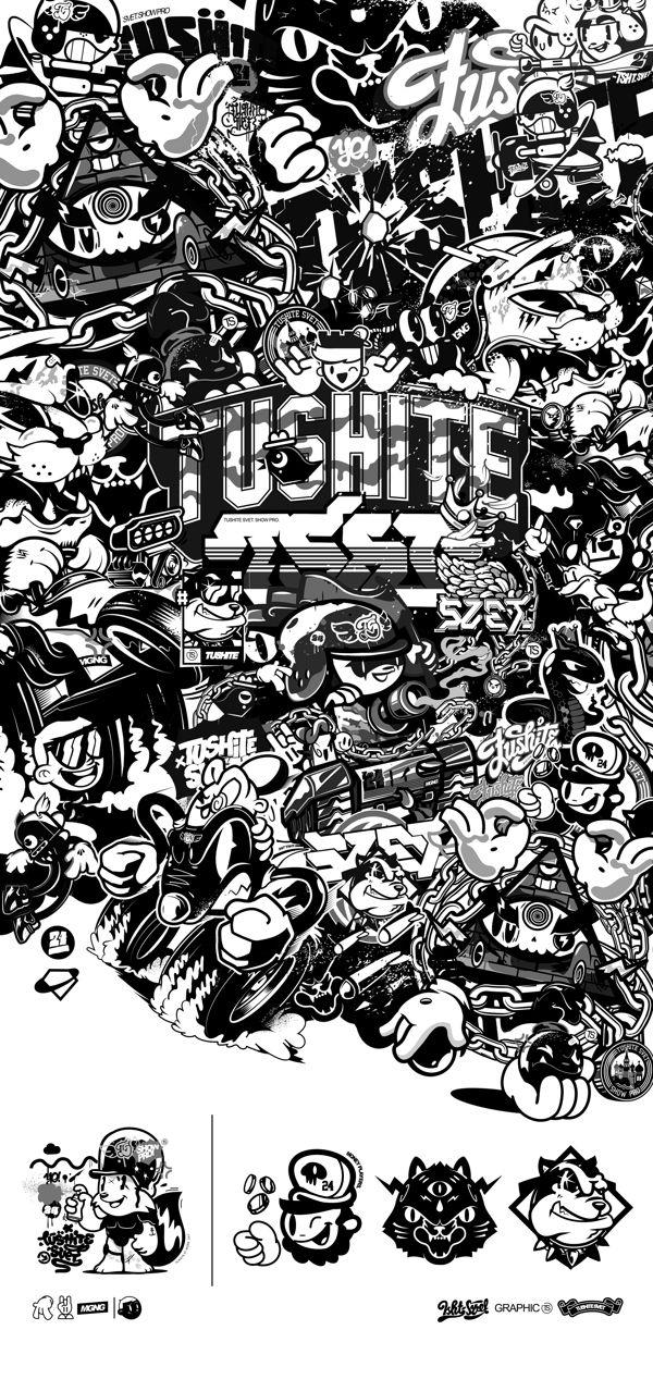 TUSHITE 24/7 by MGNG