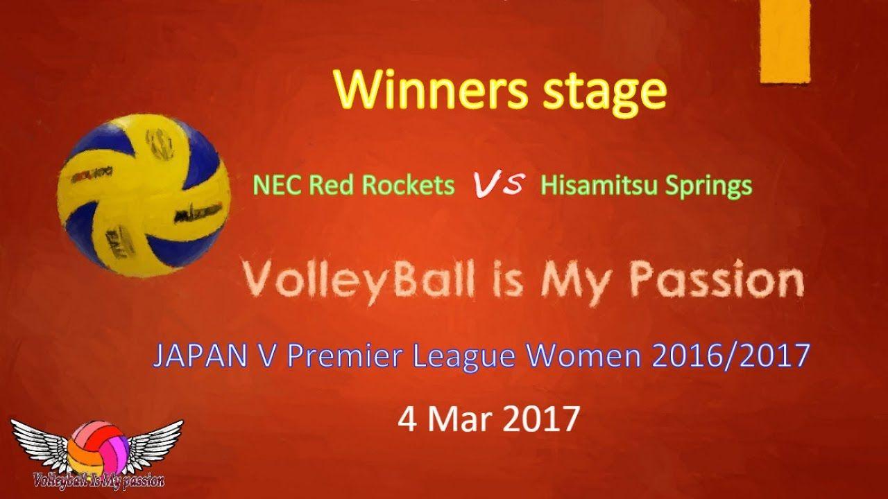 Hd Nec Red Rockets Vs Hisamitsu Springs Japan V Premier League Women