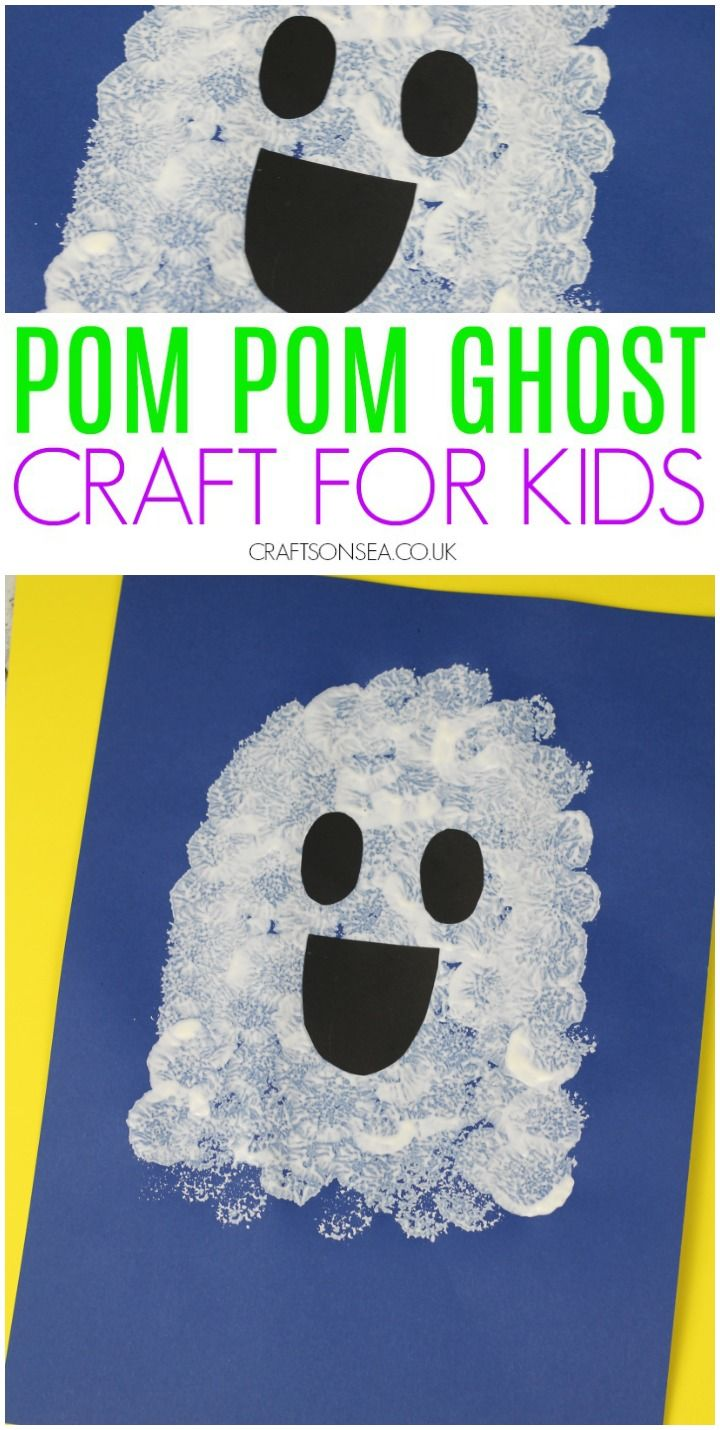 Easy ghost craft for kids halloween crafts for kids