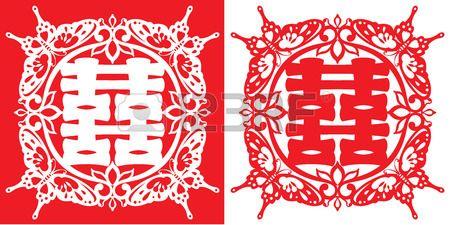 Ilustraci�n de la mariposa doble felicidad en el estilo de corte de papel photo