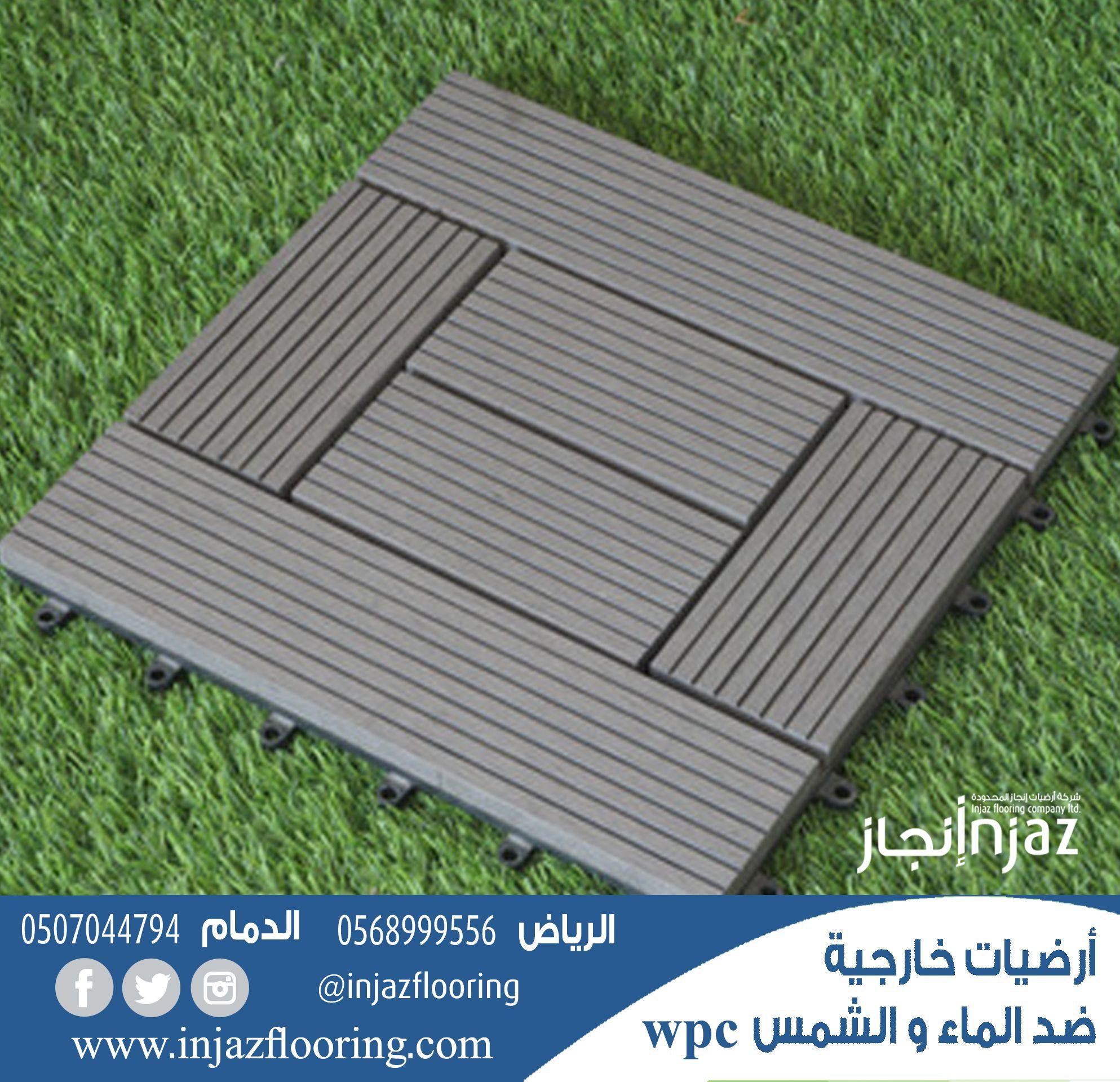 ارضيات خارجية ضد الماء Outdoor Storage Outdoor Storage Box Outdoor Decor
