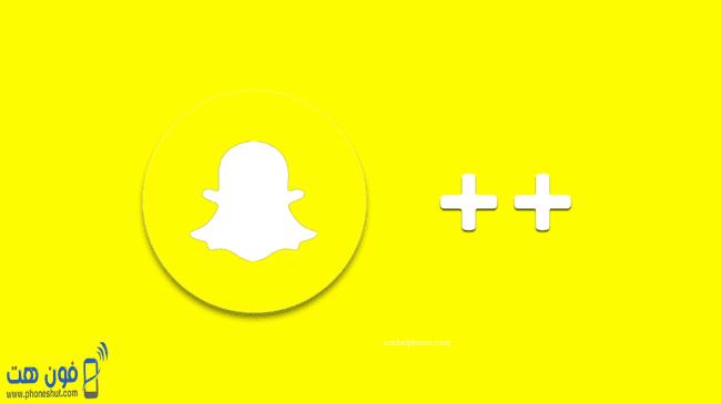 تحميل سناب بلس للموبايل 2020 Poster Movie Posters Snapchat