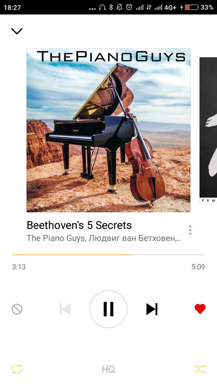 Pin By Assylkhan Datkin On Music Piano Man What Makes You Beautiful Piano Man Song