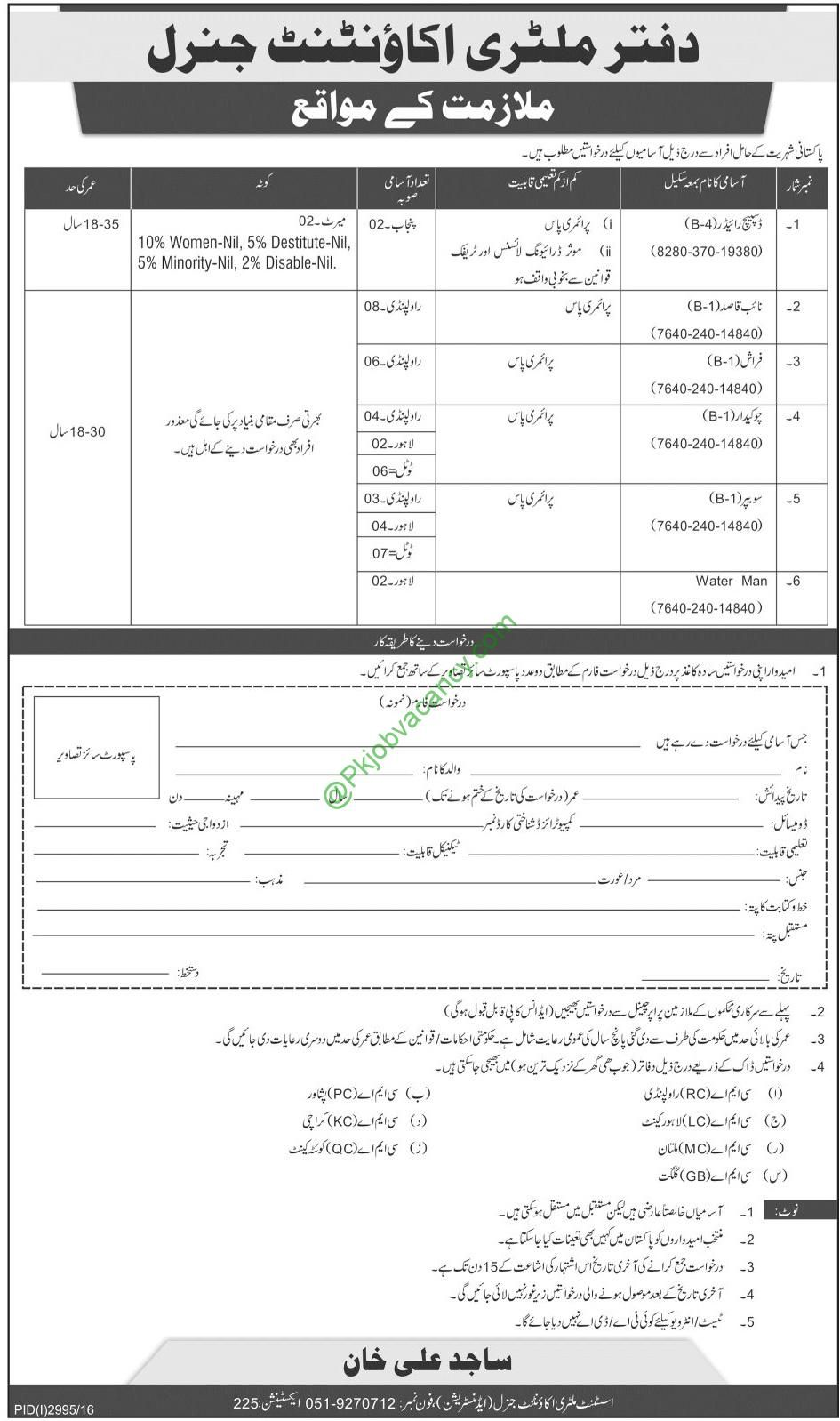 Military Accountant General Office December  Jobs Application