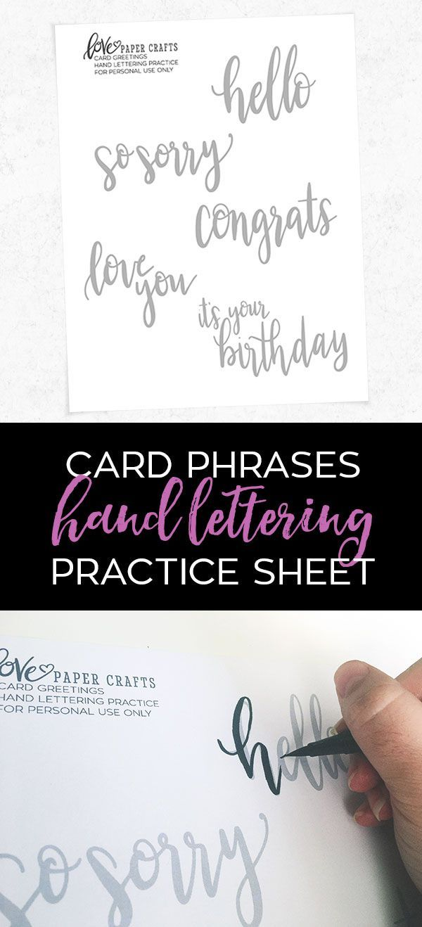 graphic regarding Lettering Printable known as Card Sayings Hand Lettering Teach Sheet Doodles +