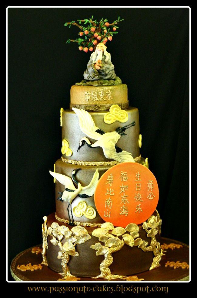 太上老君- Chinese Legendary Deity III cake created by Man Kwan of ...