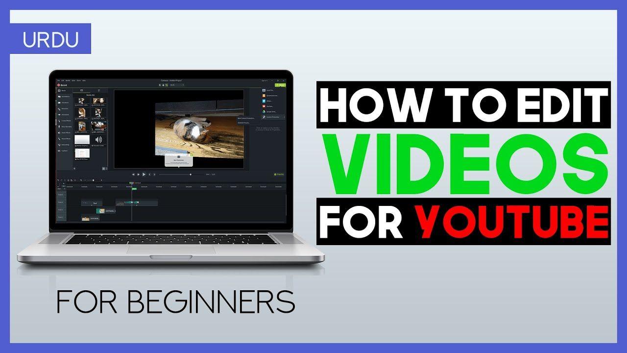 How To Edit Videos For Youtube On Pc Video Edit Kaise Kare In Urdu Video Editing Urdu Videos