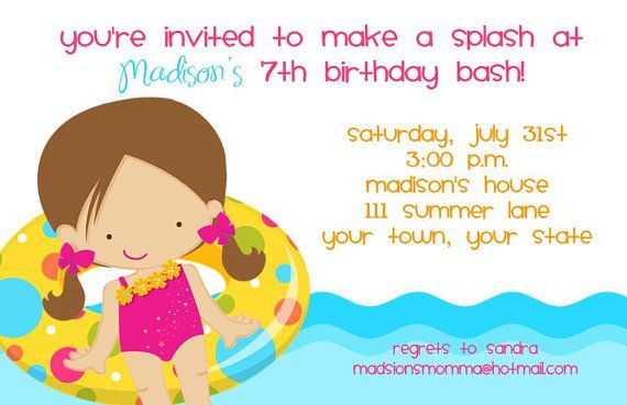 NEW Fun in the Sun  Pool Party Invitations  Boy by ciaobambino, $24.00