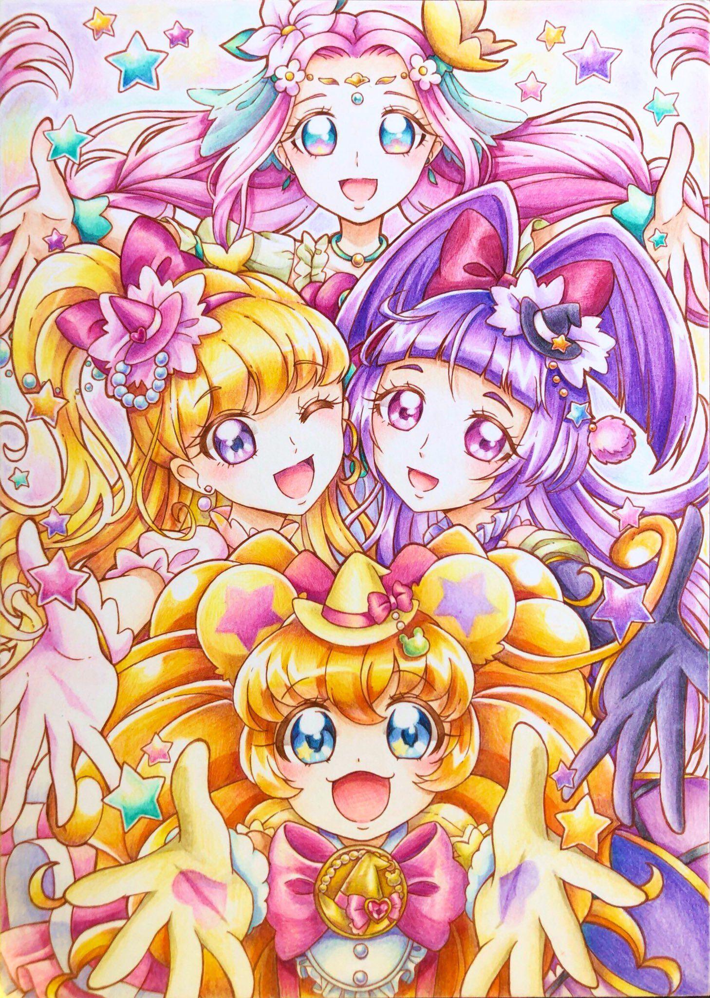 maho girls precure precure kawaii anime pretty cure anime