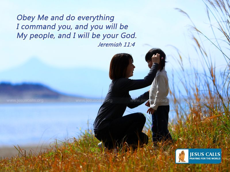 Today S Promise A Colourful Collection Of Wallpapers For Your Desktop Everyday God Loves You Faith In God Inspirational Words