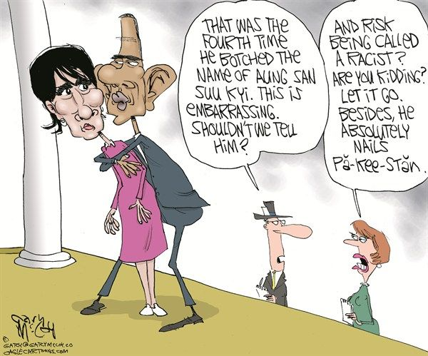 Another Obama Gaffe