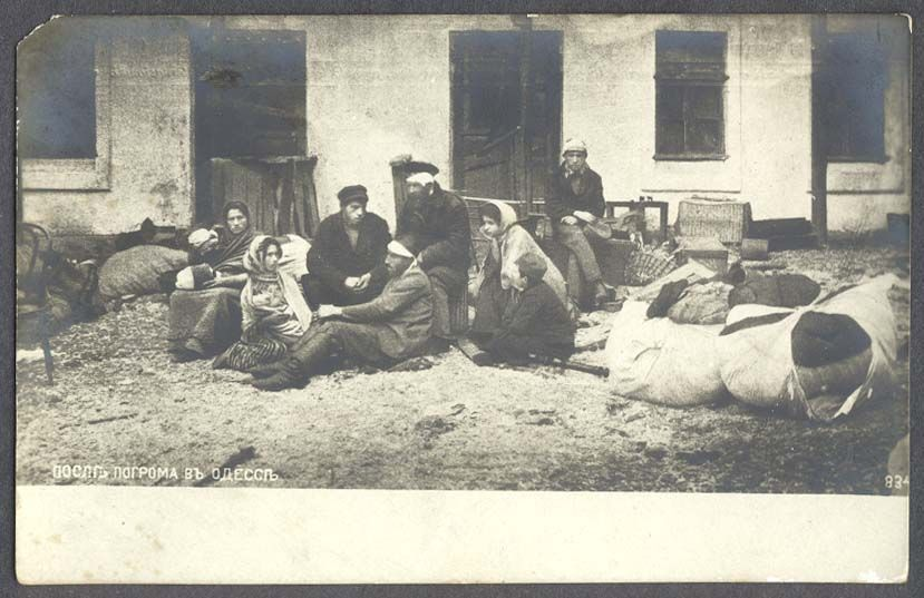 Jewish Pogrom Odessa 1905 Note Chair Shapes In Left Hand