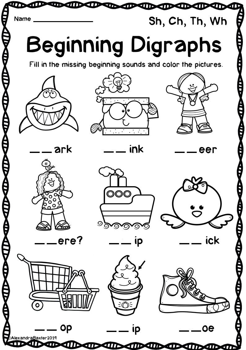 hight resolution of Digraph Worksheets Sh