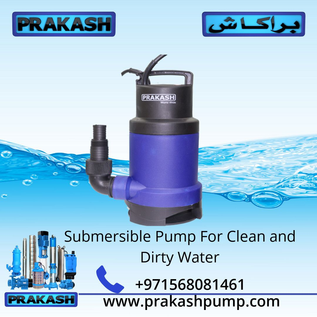 Pin On Prakash Pump