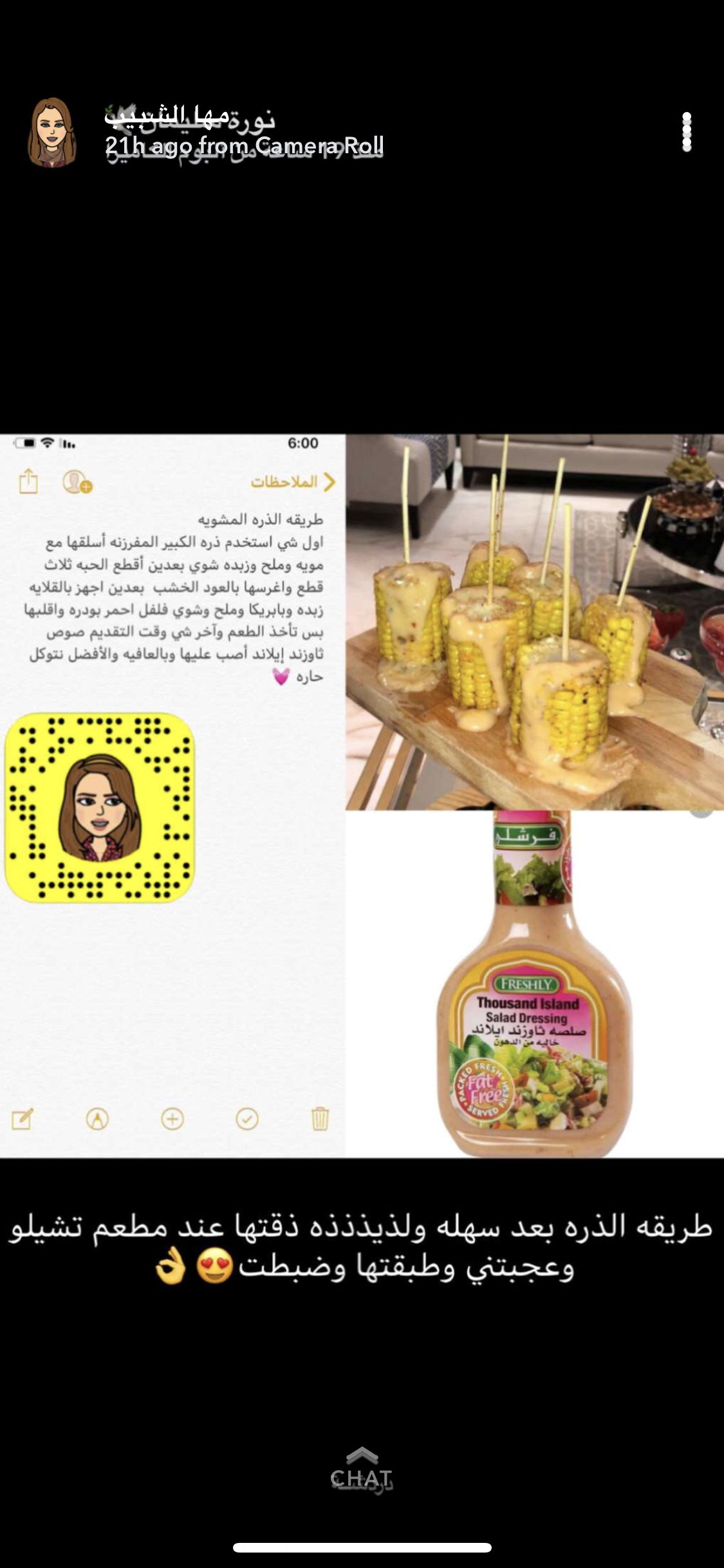 Pin By So On Foods Food Arabic Food Arabian Food