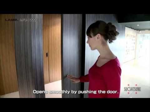 Fixture Inc - Salem NH Flush Sliding Door Hardware | MFU-1000 MonoFlat Unison Flush Sliding Door System