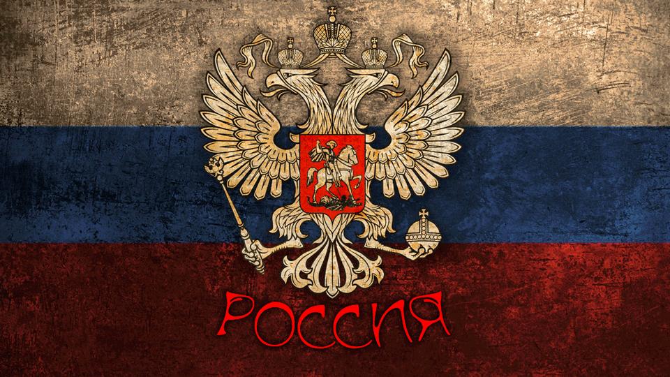обои на телефон флаги россии толп людей бросилось