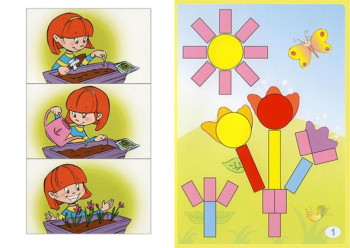 задания и игры на тему цветы | Цветы, Игры, Весна