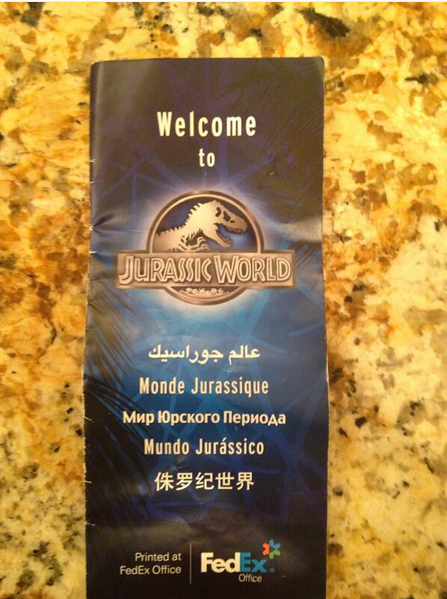 Jurassic World Featured In New Travel Brochure The Film Junkee