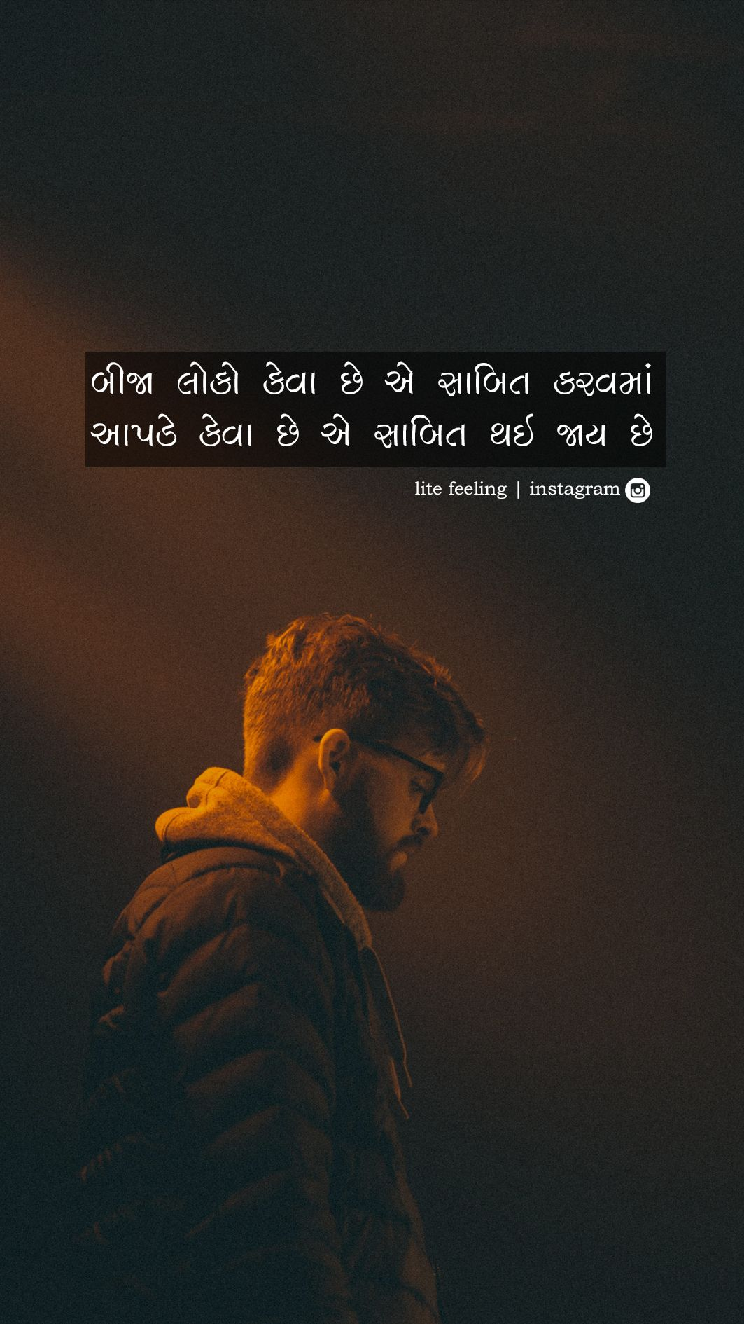 pin by yashwant gavas on positive thoughts life quotes gujarati