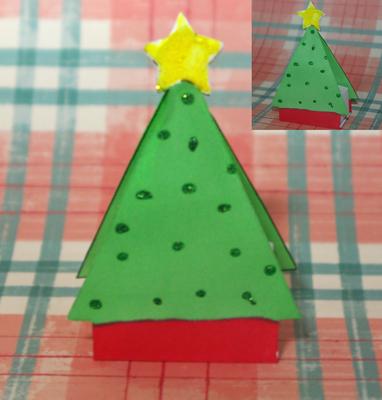12 Days Of Free Christmas Printables Christmas Tree Template Christmas Gift Box Template Gift Box Template
