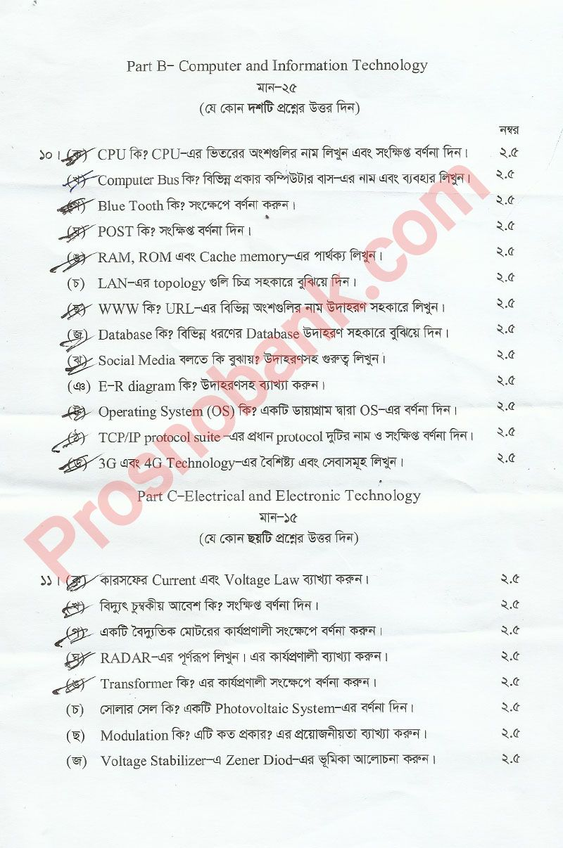 37th BCS Science and Technology written exam question page-3