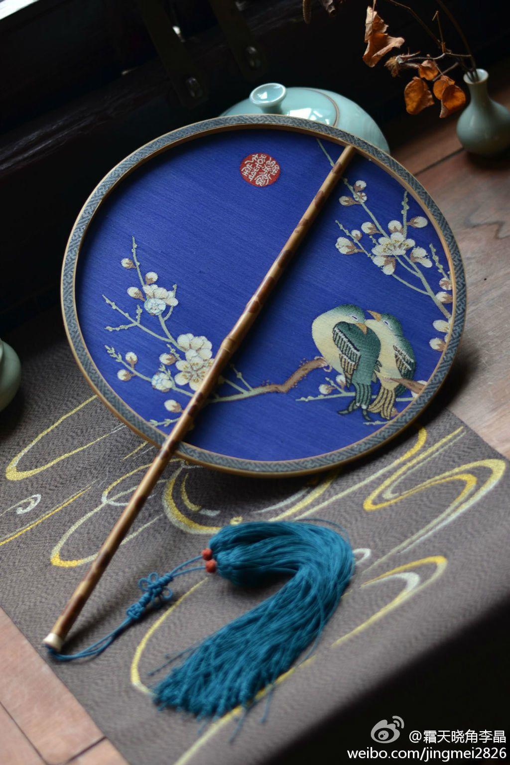 Beautiful Tuanshan 团扇 Chinese Rigid Fixed Fan Pinyin
