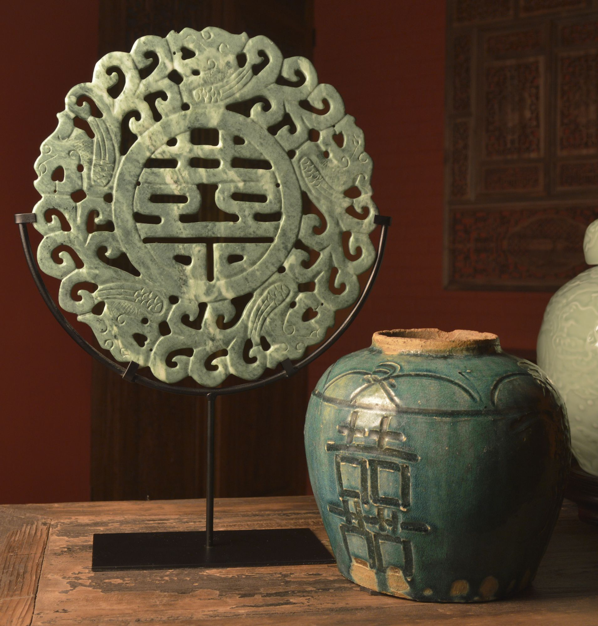 Jade Lee Kitchen: Jade Double Happiness Medallion With Iron Stand In 2019