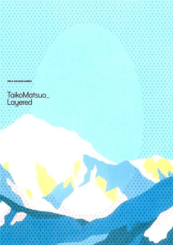 「TaikoMatsuo_Layered」#Graphic Design Poster