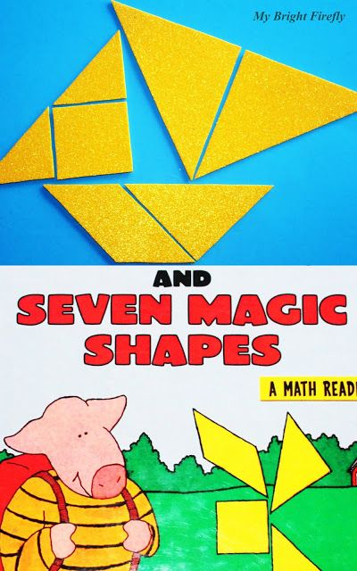 My Bright Firefly: Tangram Activities with Three Little Pigs for Pres...