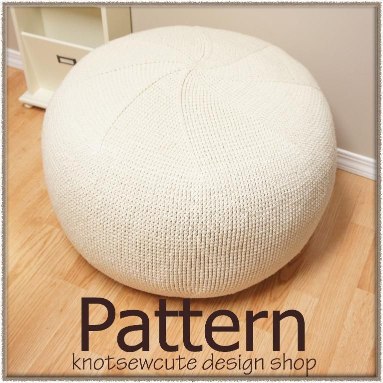 Crochet Pattern (PDF) - Pinwheel Pouf | Crochet, Patterns and Knit ...
