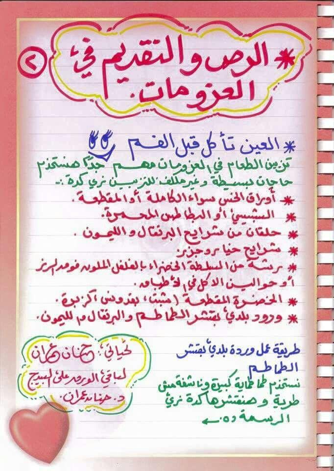 Dattes Farcies طريقة تقديم التمر بشكل راقي ومداق رائع Youtube Arabic Sweets Food Desserts