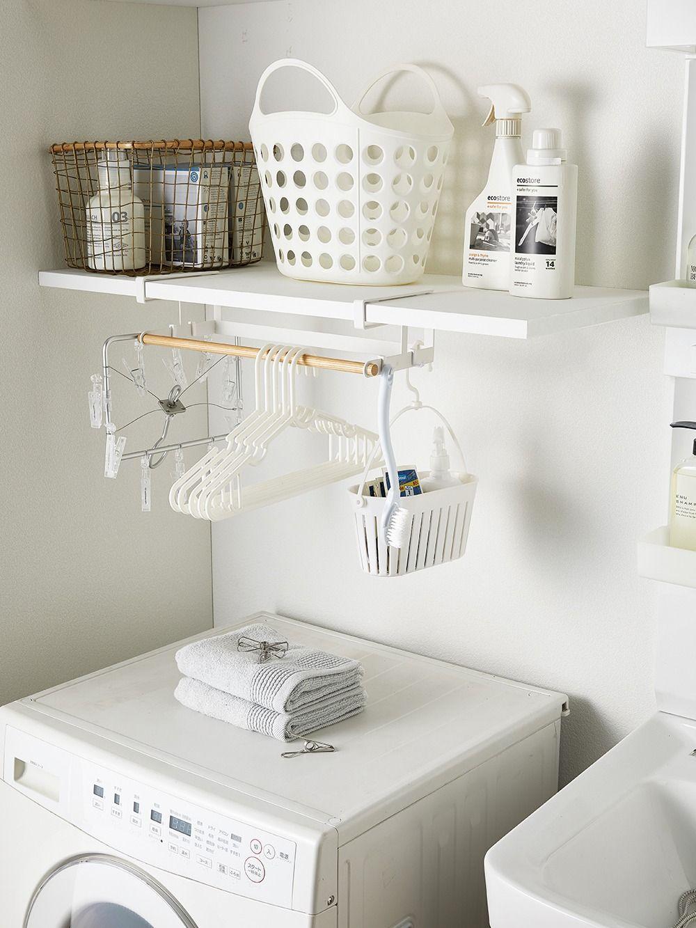 棚下ハンガー収納 トスカ インテリア 収納 脱衣室 収納 洗面所