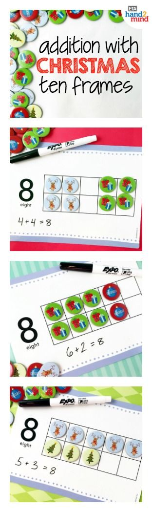 Holiday Ten-Frame Counters | Ten frame activities, Subitizing and ...