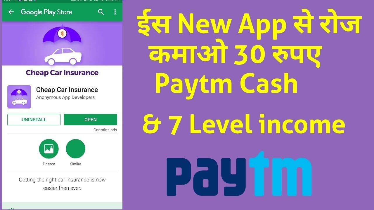 Make Daily Rs 30 Paytm Cash With This Application Cheap Car