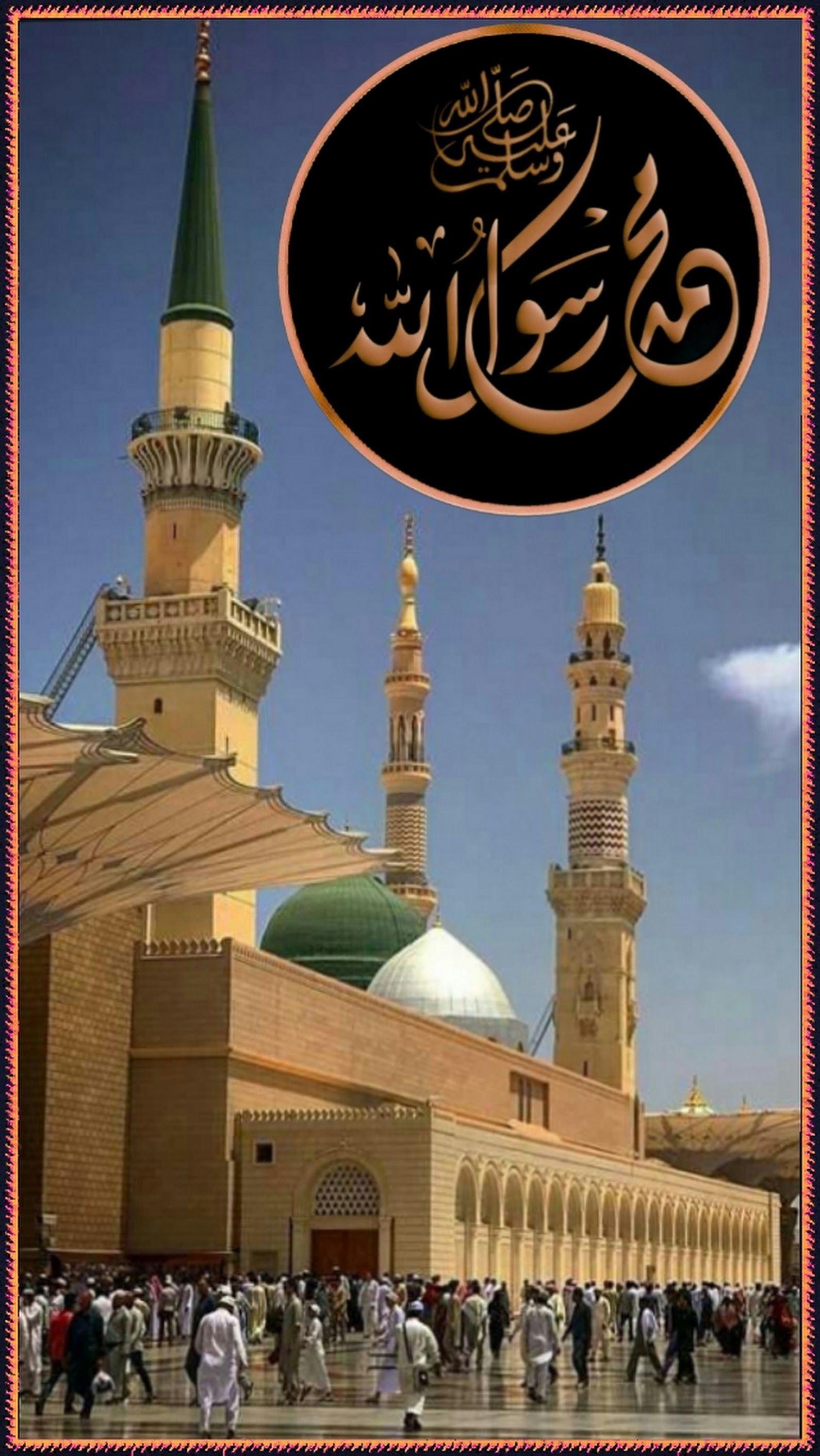 Sign In Beautiful Mosques Medina Saudi Arabia Pakistan Culture