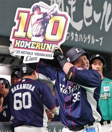 西武・山川穂高、寮の玄関破壊伝説! 日本人最速100号