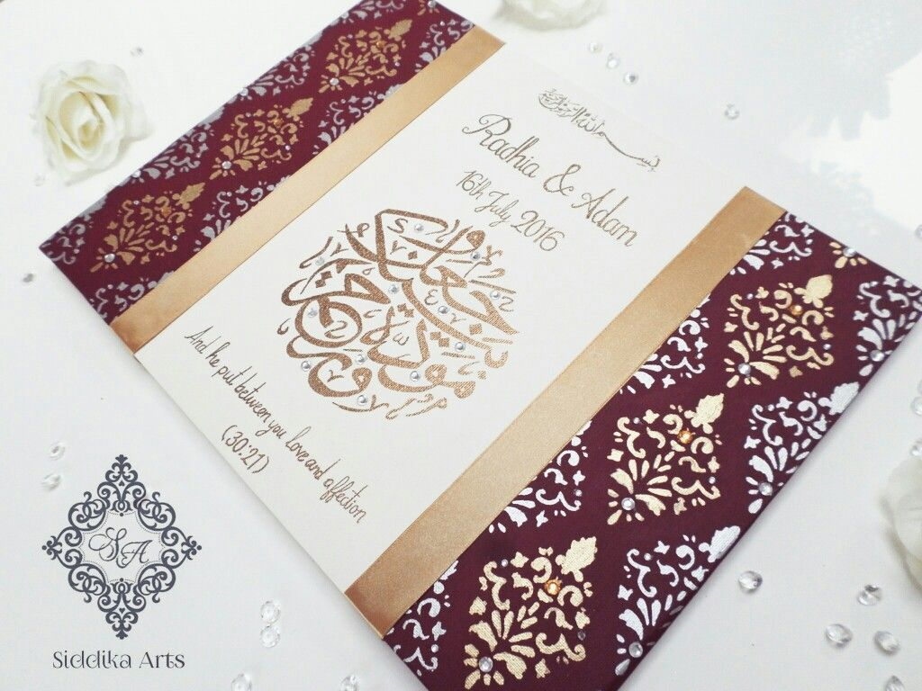 Muslim Wedding Gift: Canvas - Islamic Art Canvas