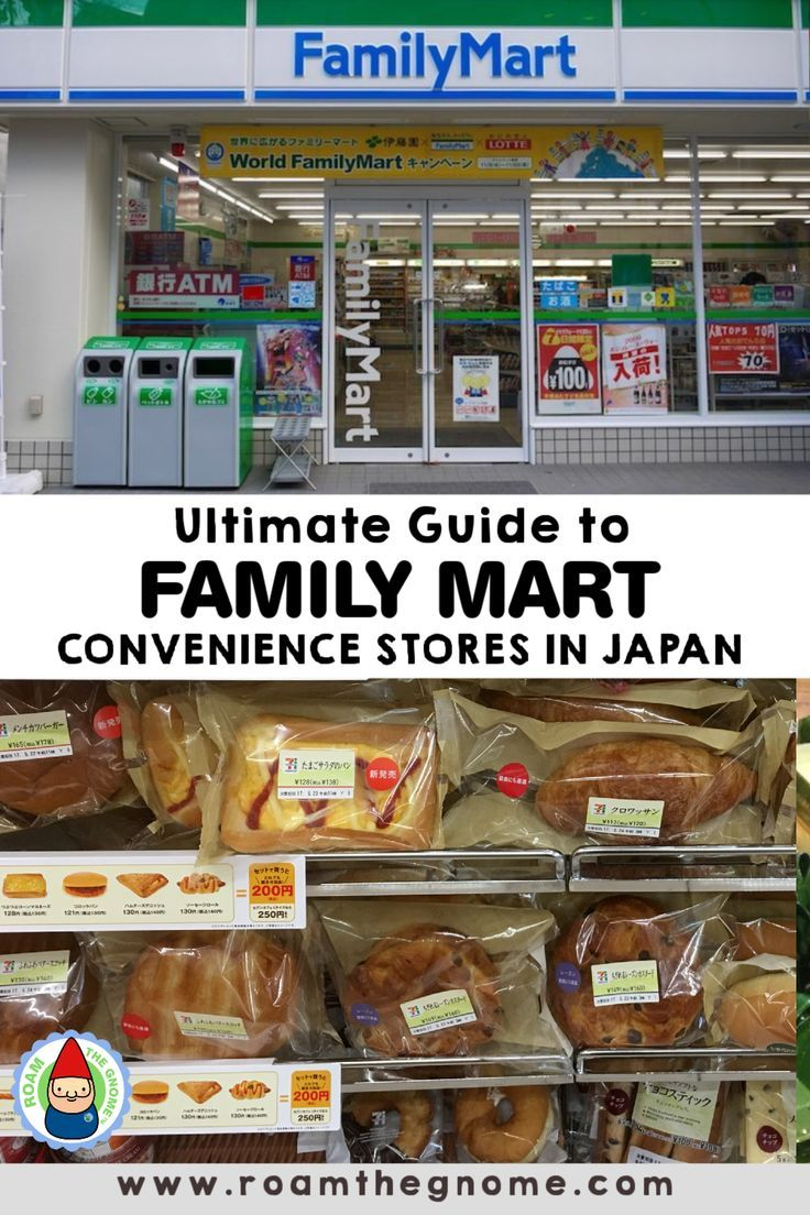 Guide to japanese convenience store food at family mart in