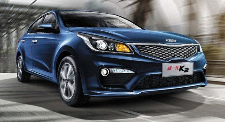 2019 kia optima changes interior and release date rumor new car rumor buick pinterest. Black Bedroom Furniture Sets. Home Design Ideas