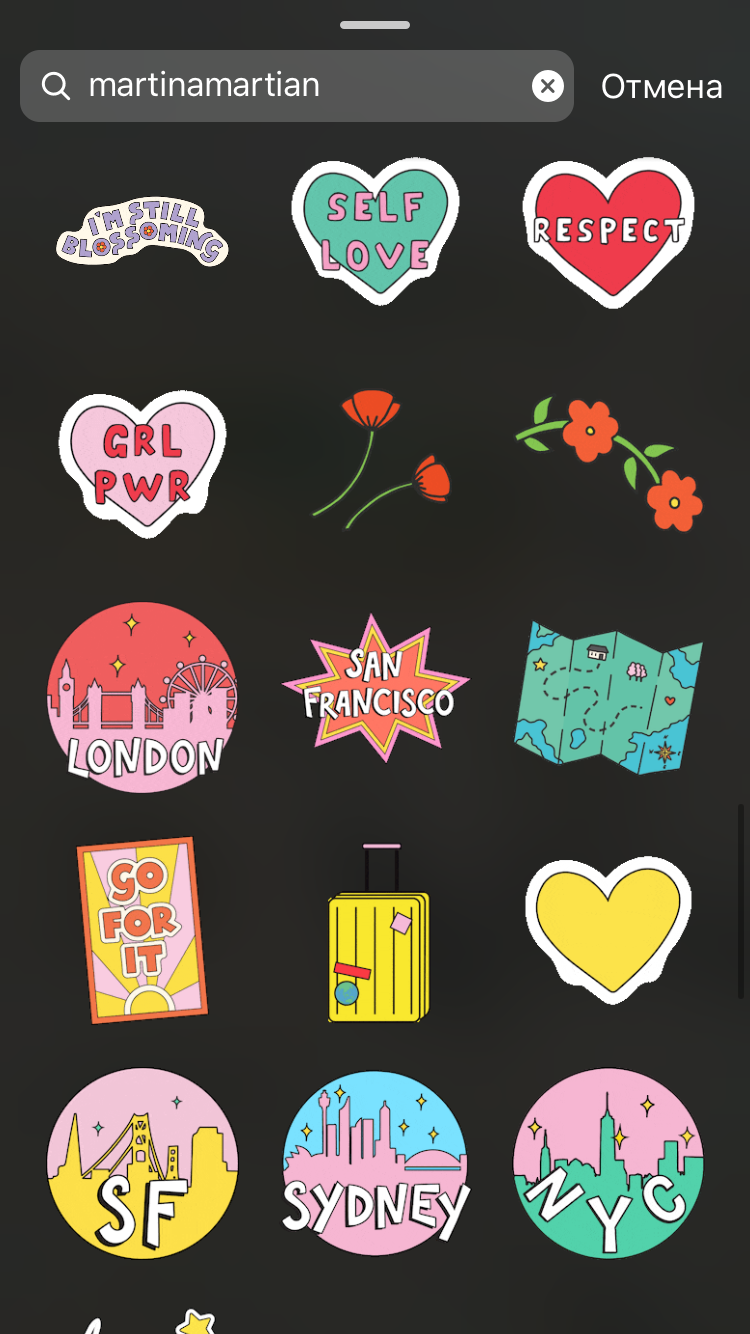 Pin on INSTAGRAM GIFS