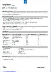 Network Administrator Cover Letter Examples U2013 Sample Cover Letter Network  Administrator Get A Sheet Of Newspaper. Write Down All Of Your  Accomplishments For ...