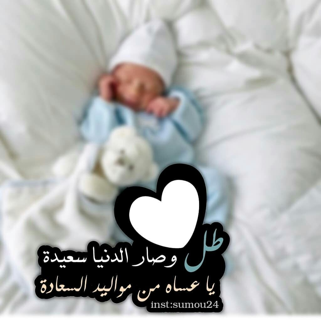 Pin By Aliamustafa On Bebe Baby Bear Baby Shower Baby Themes Baby Boy Cards