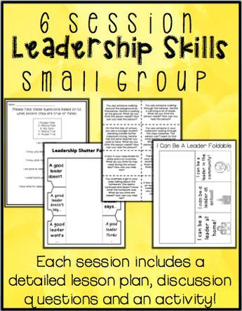6 Session Leadership Skills Small Group {NO PREP