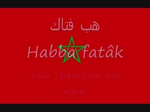 Moroccan National Anthem: Arabic + Transcription + English