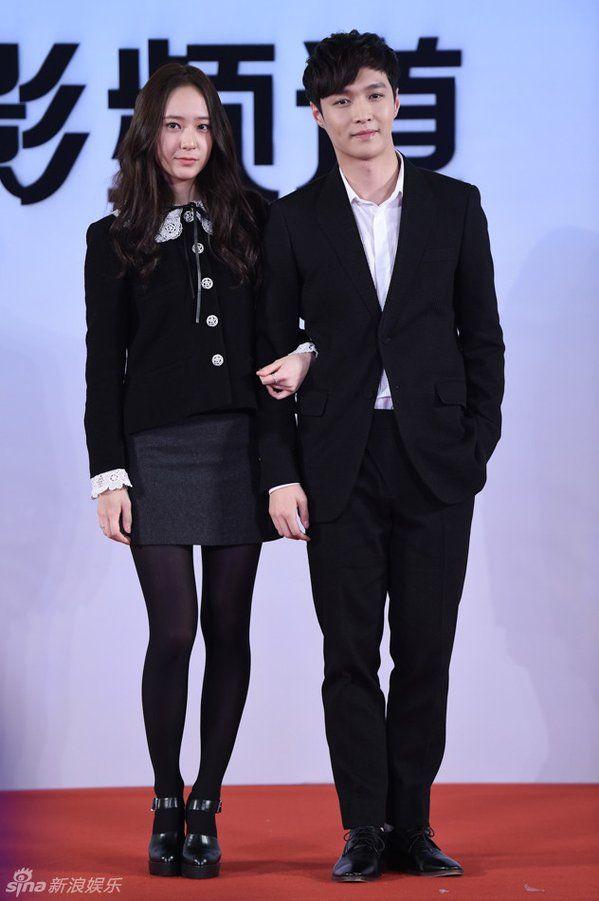Twitter Krystal Jung Fashion Kpop Girls Unexpected Love