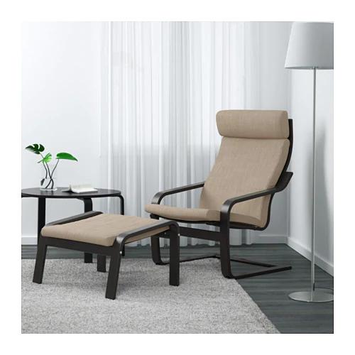 POÄNG Voetenbank zwartbruin, Hillared antraciet | Ikea