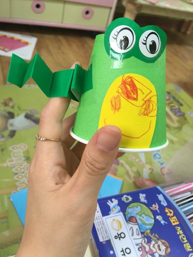 +유아미술 종이컵 소리나는 개구리 만들기 유아 미술, 쉬운 어린이 공예, 유치원 아이디어